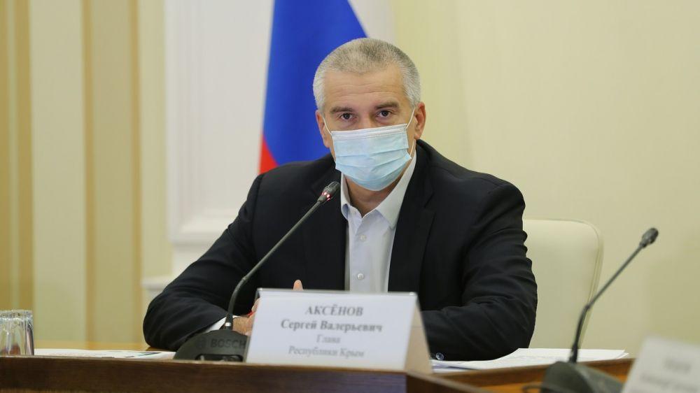 Сергей Аксёнов: Главам администраций Симферополя, Керчи и Евпатории объявлены выговоры за недостижение целевых показателей в 2020 году