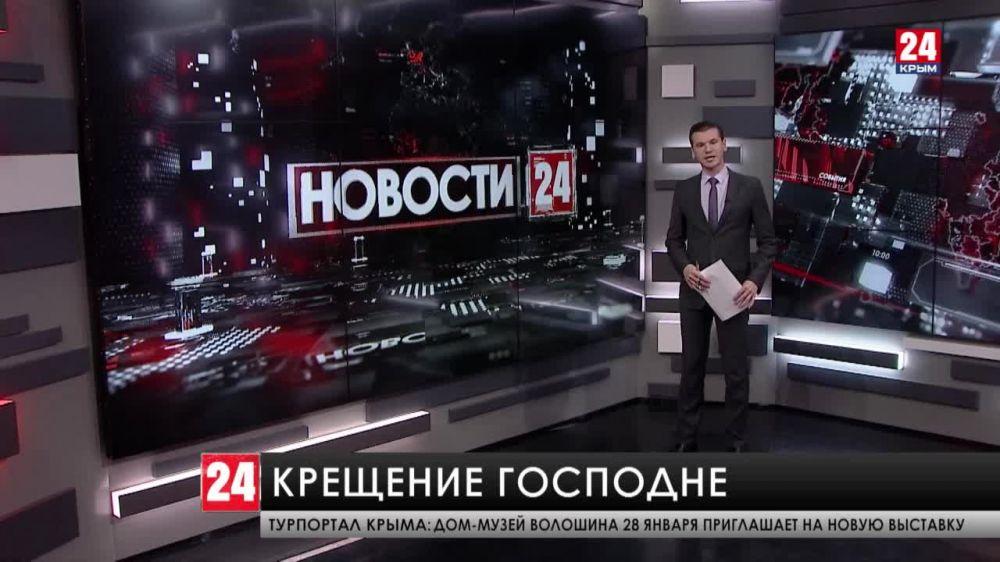 Сергей Аксёнов поздравил всех православных с Крещением Господним