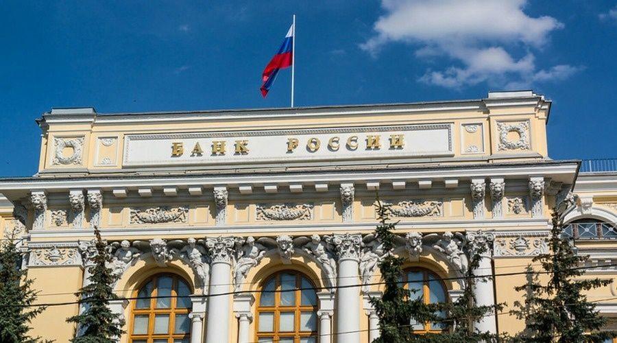Центробанк планирует развить институт информаторов
