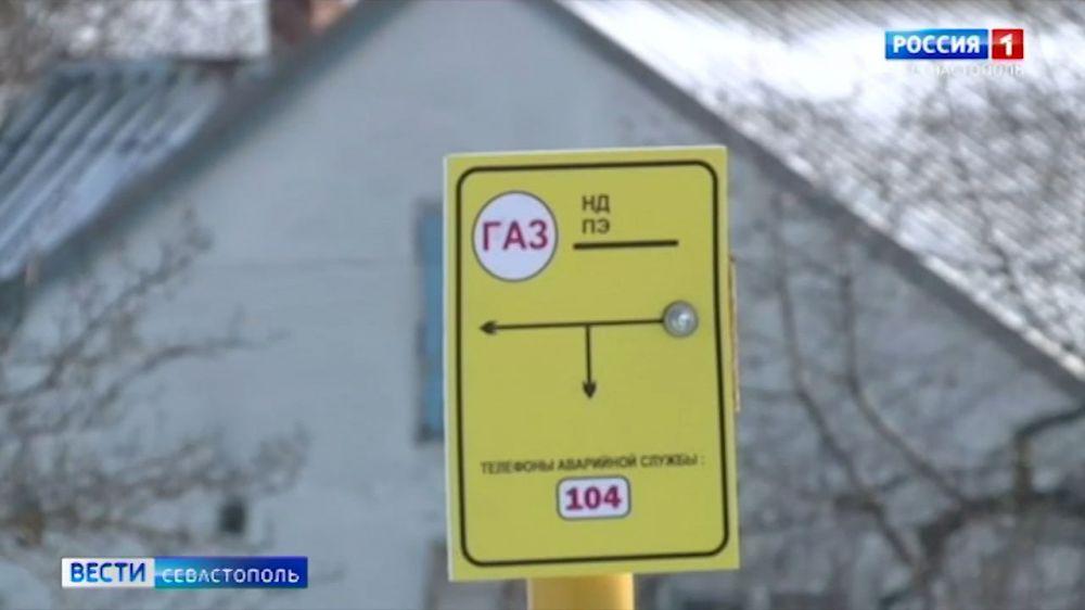 В севастопольских сёлах открывают штабы по вопросам газификации