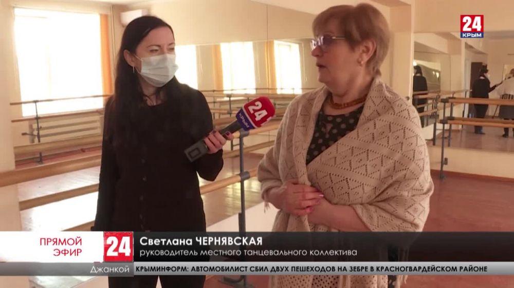Обновления по всем фронтам. В Джанкое и Джанкойском районе на капитальный ремонт Домов культуры потратят 160 миллионов рублей