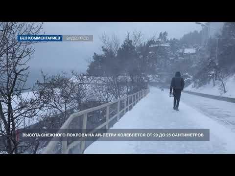 В Крыму устраняют последствия мощного снегопада