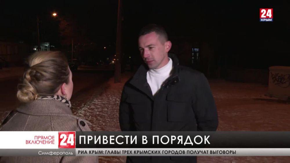 Крымские коммунальщики продолжают расчищать дороги от снега. Есть ли результаты?