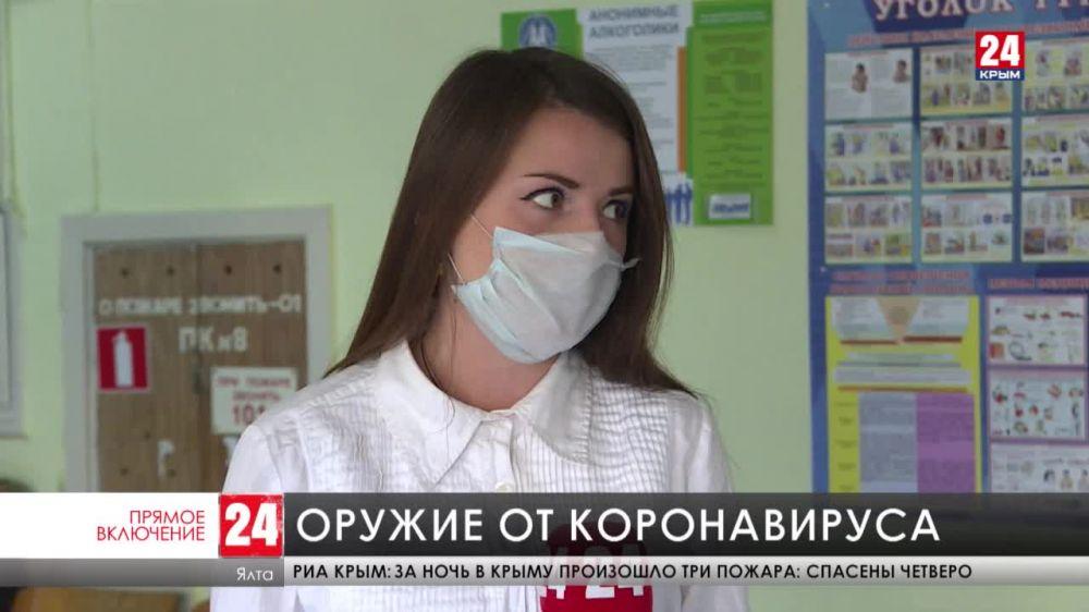 В Ялте начали делать вакцину от коронавируса местным жителям