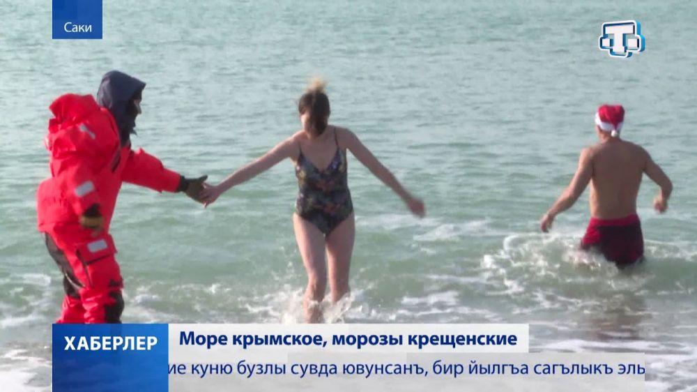 Море крымское, морозы крещенские