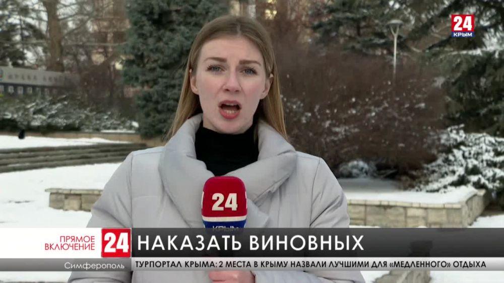 Главам администраций ряда городов Крыма объявлены выговоры за неуспеваемость по ФЦП и нацпроектам в 2020 году