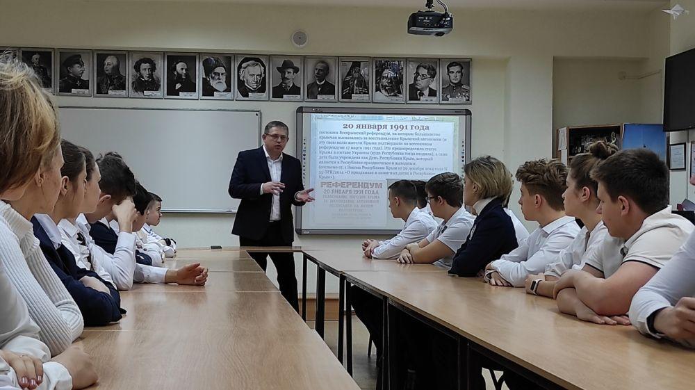 Единый урок, посвященный Дню Республики Крым
