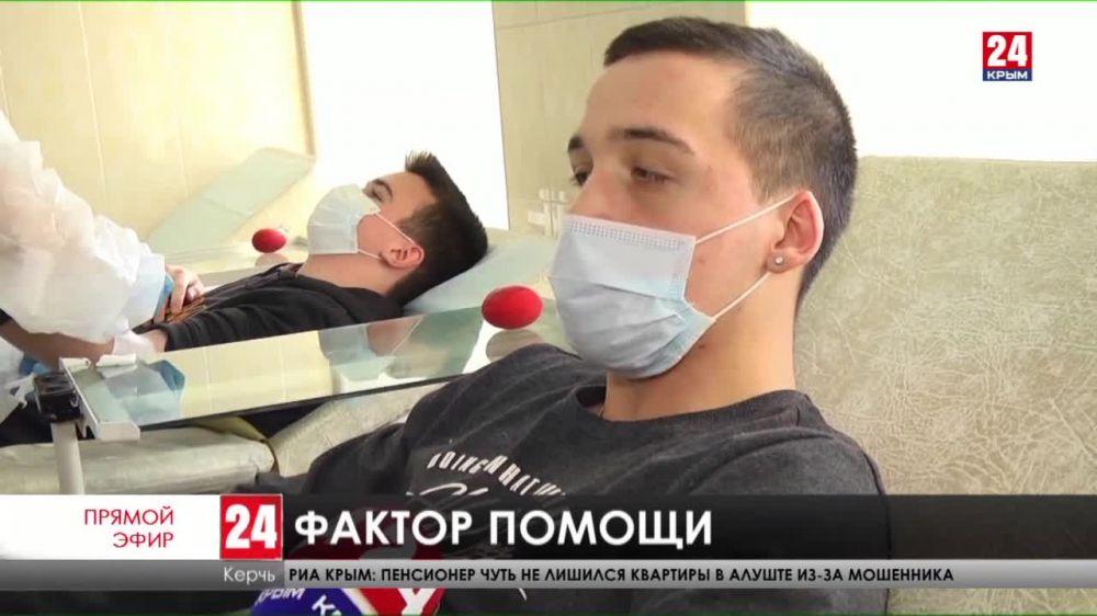 Керчан приглашают сдать антиковидную плазму