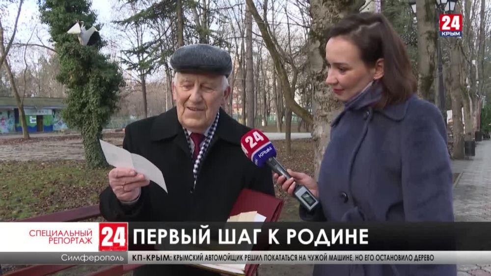 Тридцать лет назад прошёл первый в Советском Союзе референдум о статусе полуострова