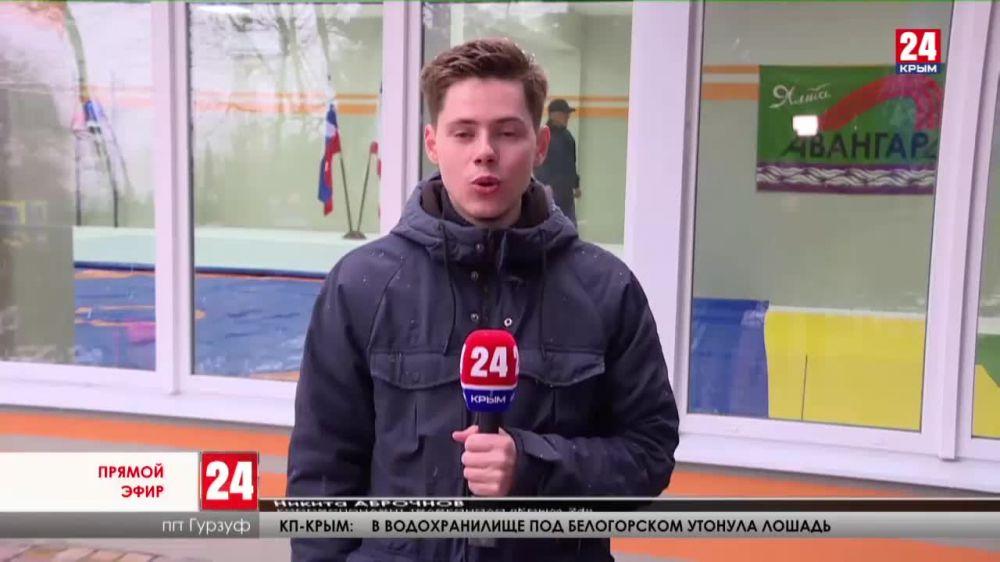 В Гурзуфе открыли зал для единоборств