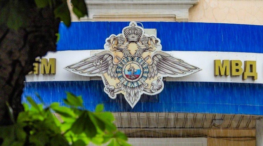 Полицейский в Крыму подозревается в мошенничестве с квартирой ветерана Великой Отечественной
