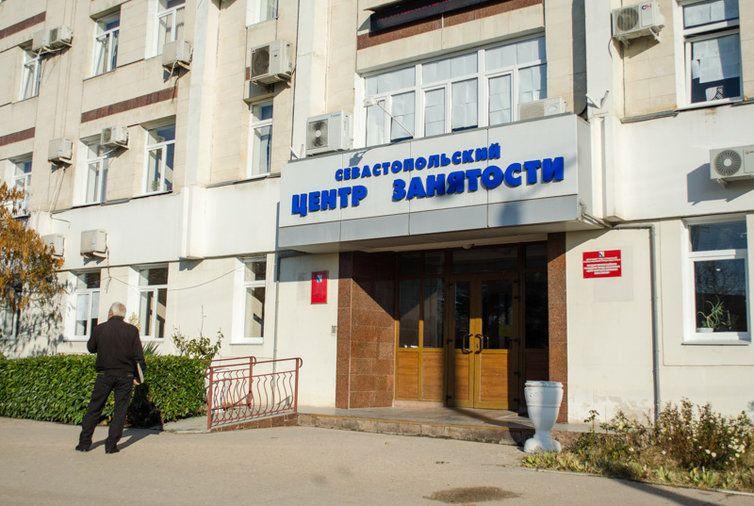 В 2020 году каждый третий безработный в Севастополе был официально трудоустроен