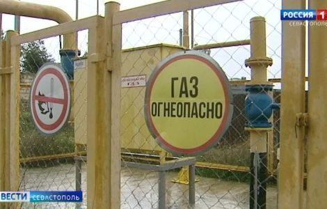 В Бахчисарае реконструируют газораспределительную станцию
