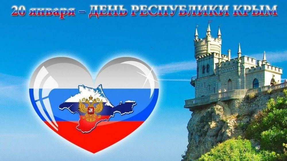 Сакский район празднует День Республики Крым и 30-летие Крымсого референдума 1991г.