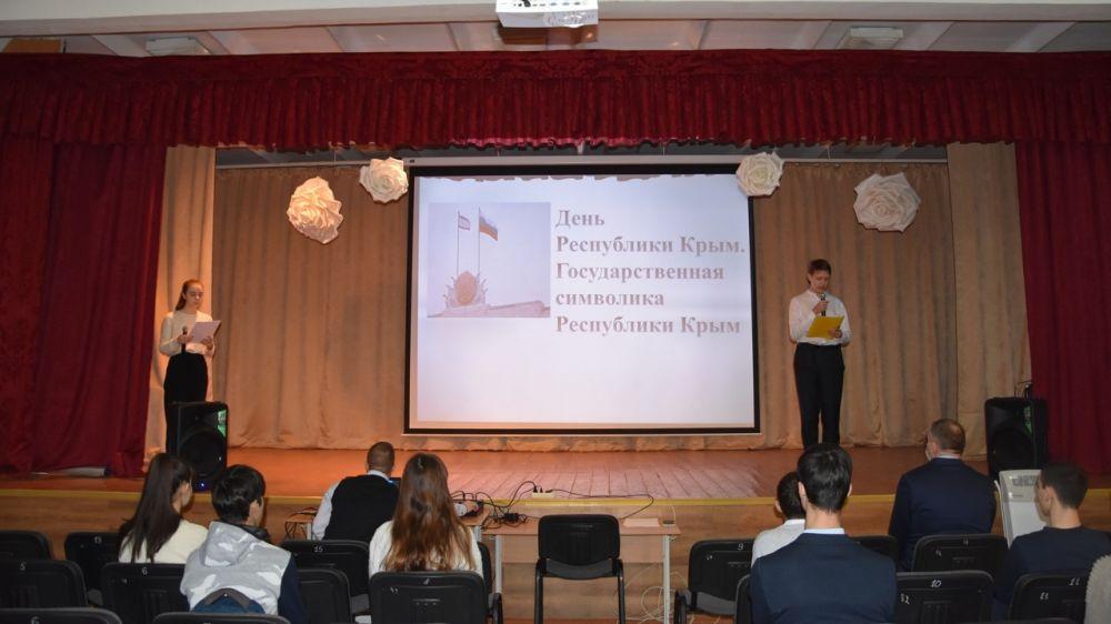 Сегодня в МБОУ УВК «Школьная академия» прошел классный час для 10-х классов, посвященный Дню Республики Крым