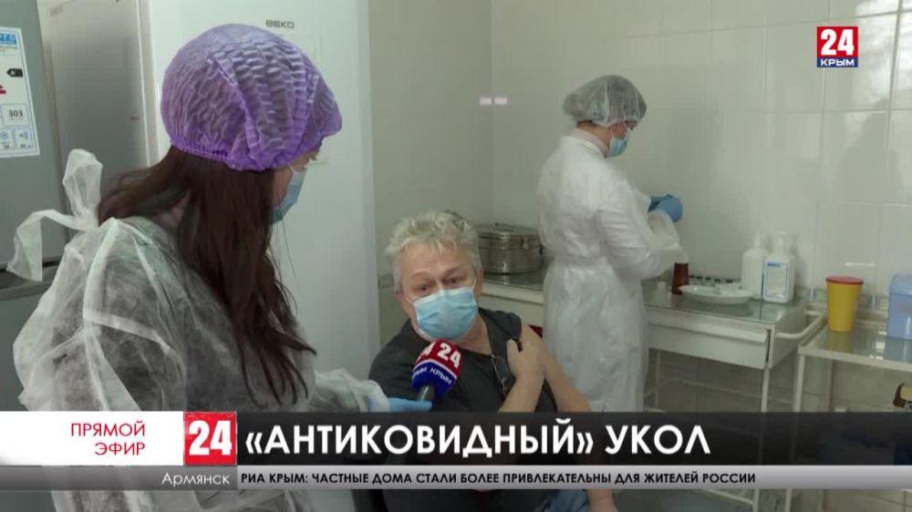 В центральной больнице Армянска началась вакцинация от COVID-19