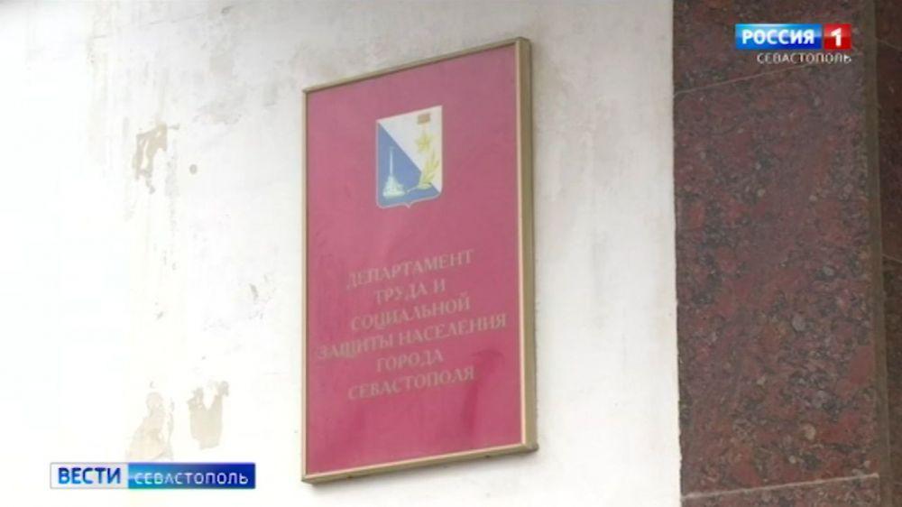 Какие льготы положены жителям осаждённого Севастополя
