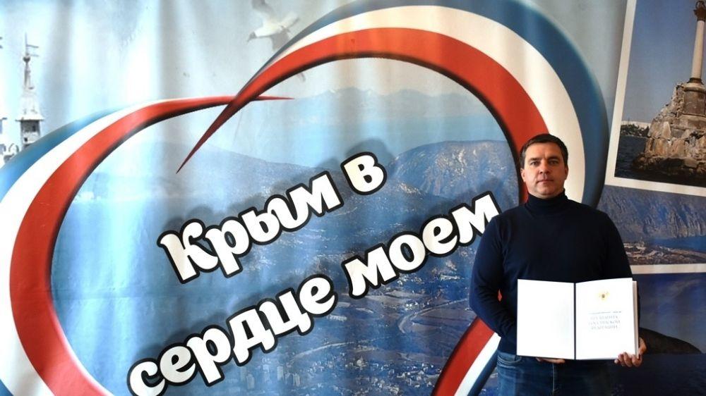 В Нижнегорском районе в День Республики Крым представителям молодежи вручены награды