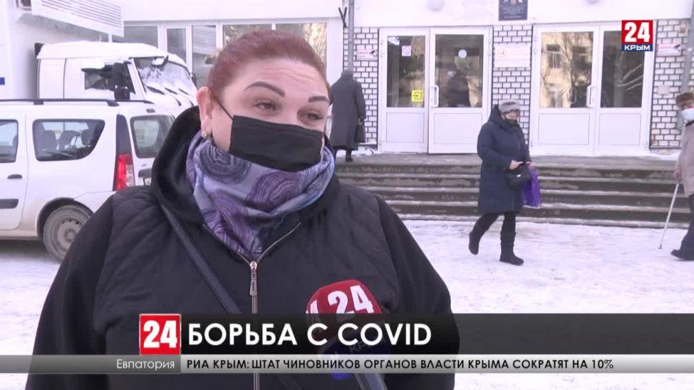 В крымских поликлиниках реорганизовывают работу и вводят дистанционный формат