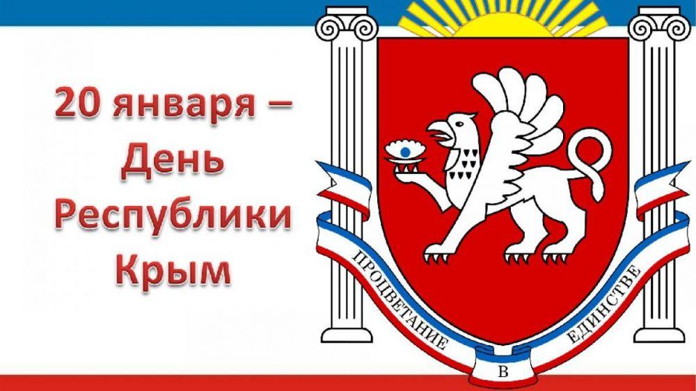 Поздравление Владислава Хаджиева и Михаила Слободяника с Днем Республики Крым!