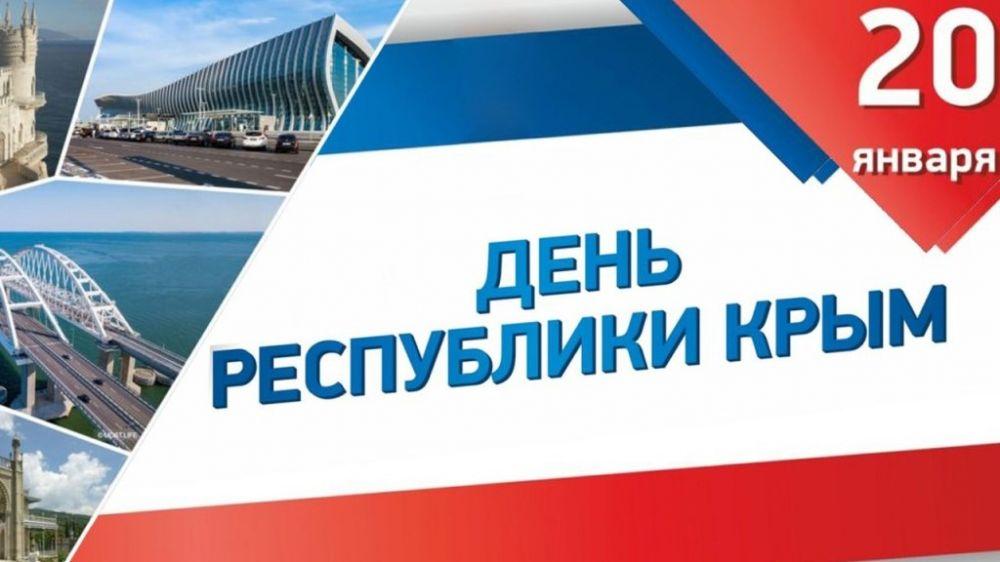 Поздравление Геннадия Нараева с Днём Республики Крым