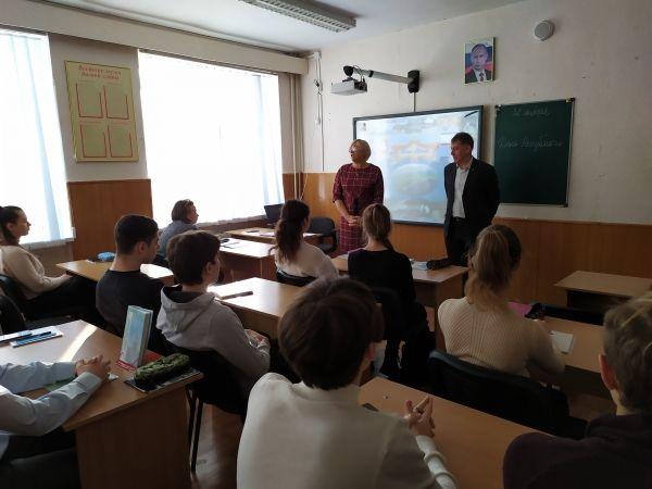 Игорь Аржанцев провел тематический урок, посвященный Дню Республики Крым