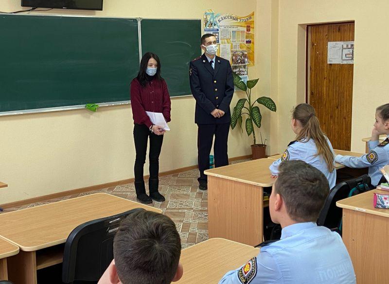 Сотрудники правового отдела МВД по Республике Крым провели «Уроки права» для кадетов симферопольской школы №28