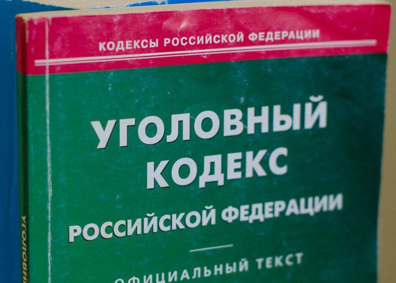 Гостеприимный крымчанин пойдет под суд за организацию наркопритона