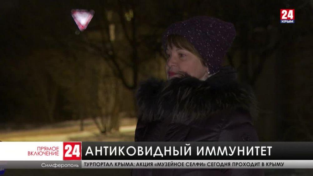 В Крыму планируют привить от COVID-19 60% населения