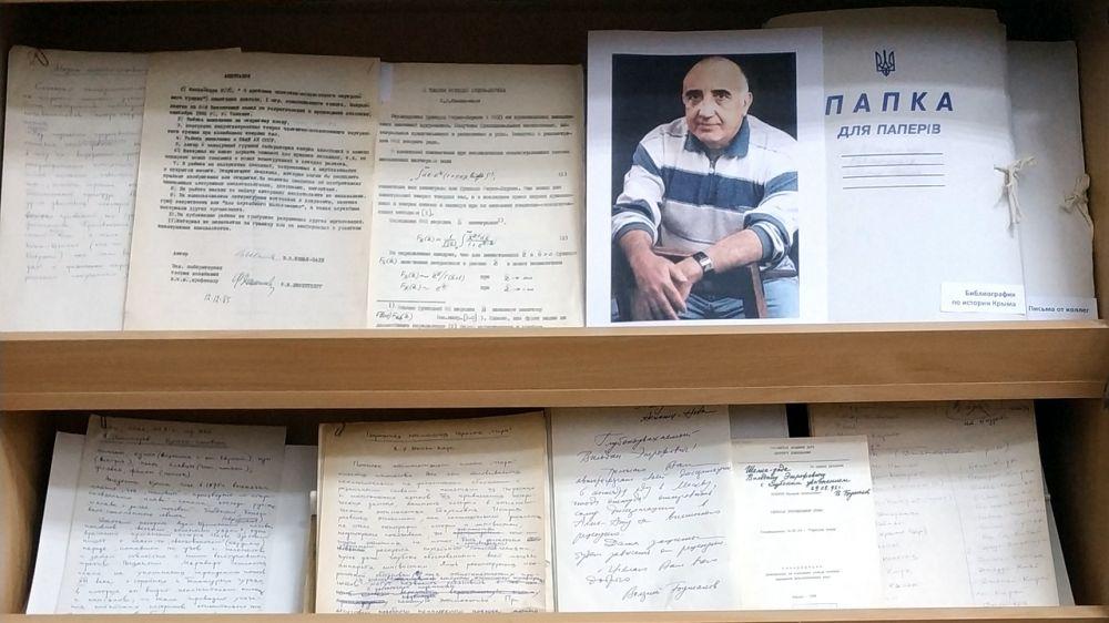 Открыта книжно-документальная выставка «До последнего дыхания любивший Родину»