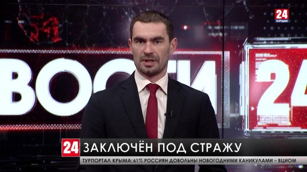 Участковый из Ялты, которого обвиняют в мошенничестве, заключён под стражу