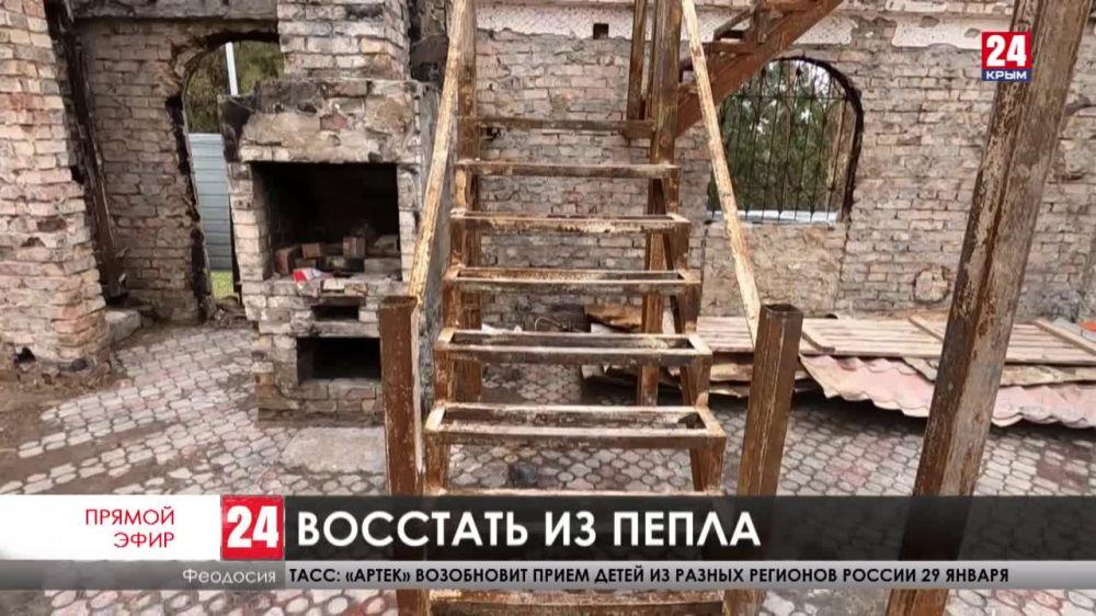 На месте сгоревших построек в Феодосии началось строительство. Законно ли?