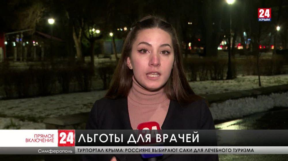 В Крыму продлили врачам бесплатный проезд в общественном транспорте