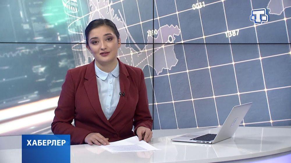 Хаберлер.(на крымскотатарском языке)21.01.2021