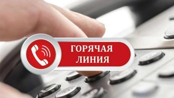 Министерство топлива и энергетики Республики Крым информирует об изменении номера «горячей линии» ГУП РК «Крымэнерго»