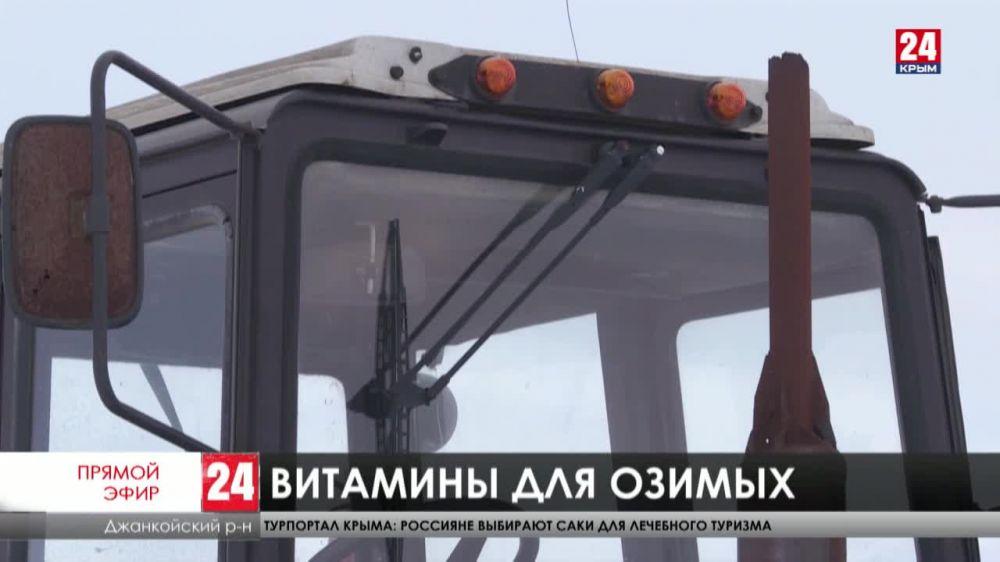 В Крыму начали «подкармливать» озимые на полях