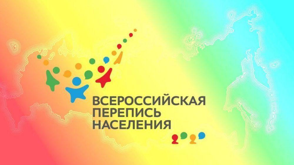 ВПН-2020: Дети рисуют перепись