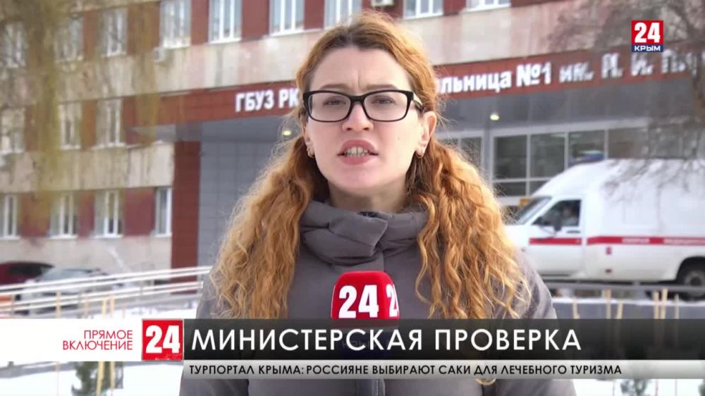 В Керчь с внеплановой проверкой приехал министр здравоохранения Крыма