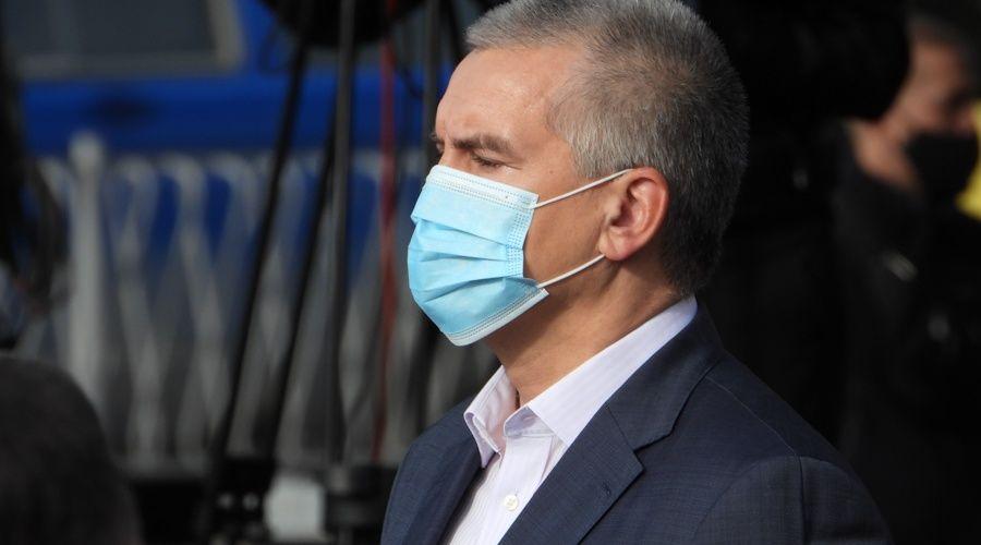 Организаторов несанкционированных акций предупредили об ответственности- Аксенов