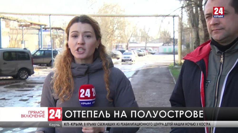 В Крыму на смену арктическому циклону пришла оттепель