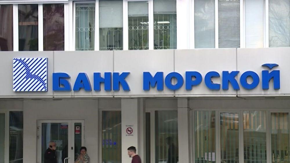 Севастопольский Морской банк войдёт в структуру РНКБ