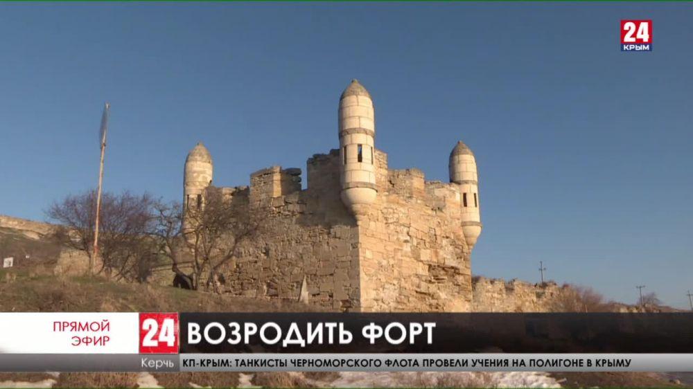 Музейщики Керчи бьют тревогу: разрушается крепость Еникале