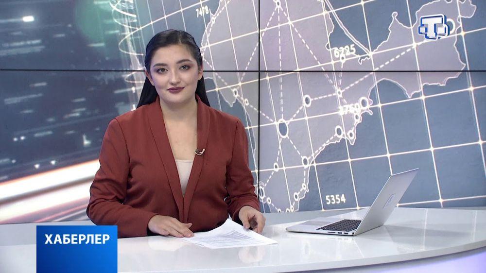 Хаберлер.(на крымскотатарском языке)22.01.2021