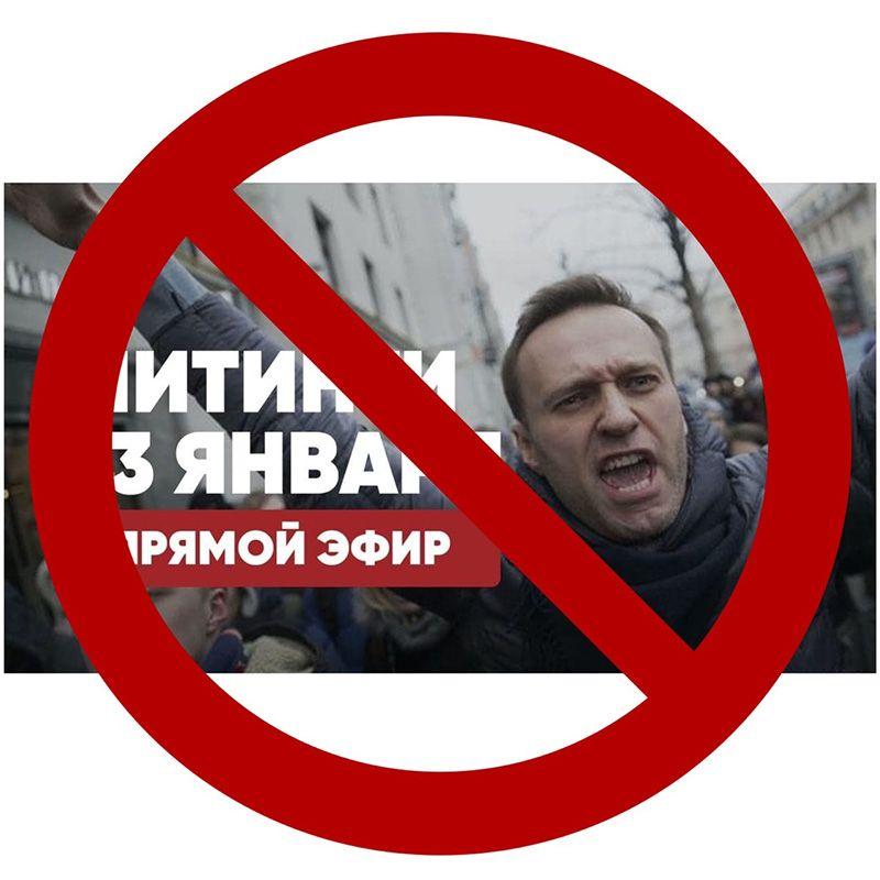 Михаил Развожаев призвал севастопольскую молодежь воздержаться от участия в незаконных массовых акциях