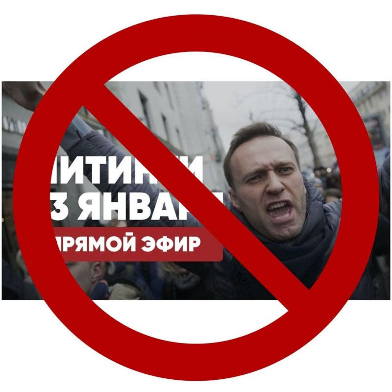 Губернатор Севастополя Михаил Развожаев о призывах к молодёжи выйти на незаконные массовые акции
