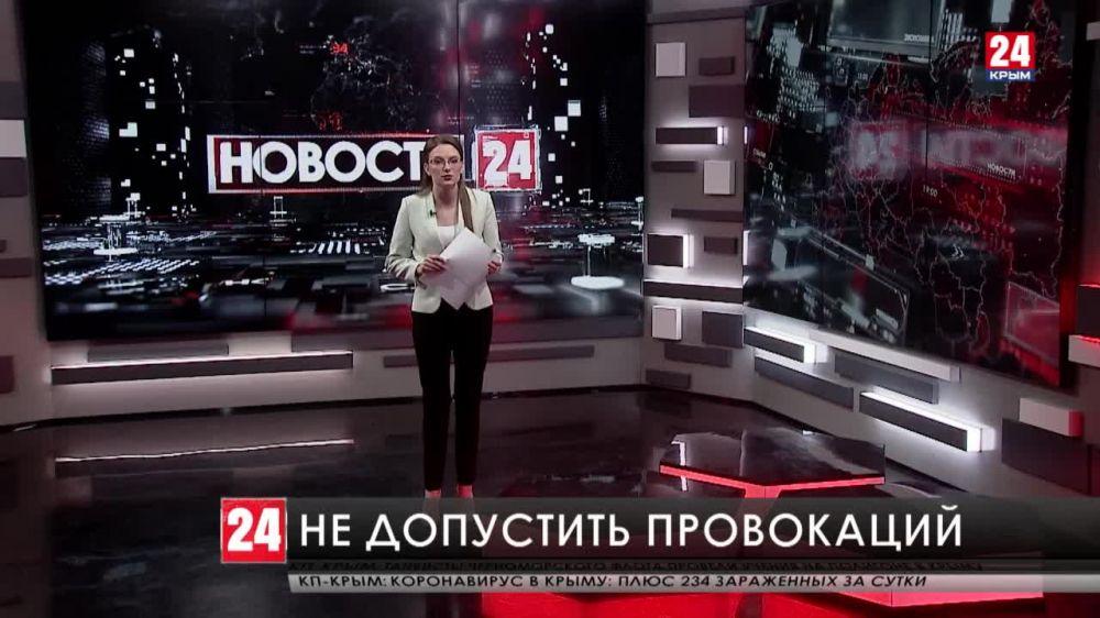 Сергей Аксёнов: «Детей пытаются использовать в качестве пушечного мяса в грязных играх тех, кто ненавидит Россию»