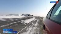 Как изменилась воздушная гавань Крыма к 2021 году