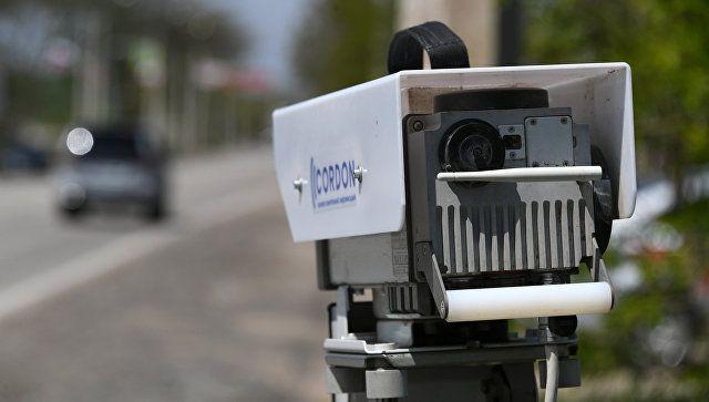 В Крыму назвали места дислокации камер фиксации нарушений ПДД