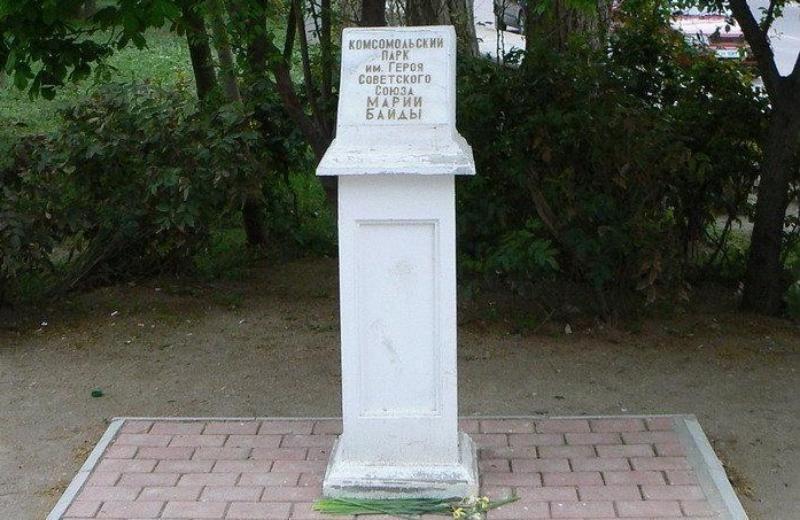 Памятный знак на входе в сквер имени Марии Байды отреставрирован