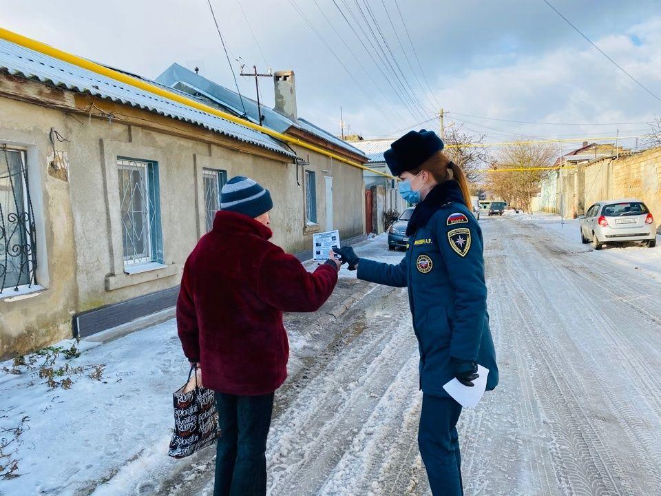 Профилактические мероприятия по пожарной безопасности неотъемлемая часть работы Главного управления МЧС России по Республике Крым.